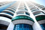 The Largest Abu Dhabi Banks: National Bank of Abu Dhabi (NBAD)