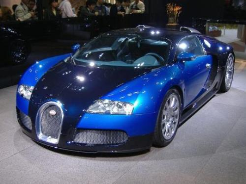 Fastest Accelerating Car Bugatii