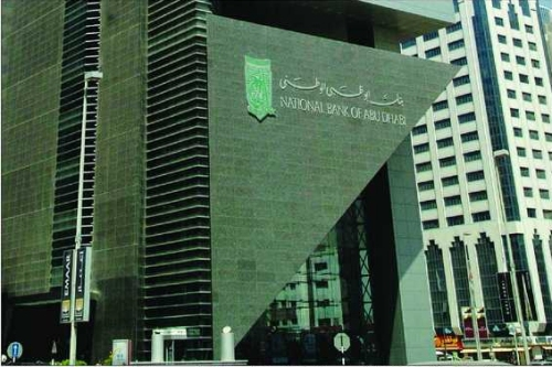 national bank of abu dhabi picture